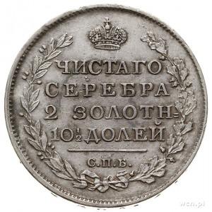 połtina 1815 СПБ МФ, Petersburg, Bitkin 152, Adrianov 1...