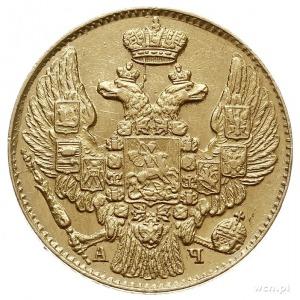 5 rubli 1842 СПБ АЧ, Petersburg, złoto 6.52 g, Bitkin 1...