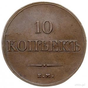 10 kopiejek 1832 EM ФХ, Jekaterinburg, Bitkin 461, Brek...