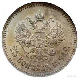 25 kopiejek 1894, Petersburg, Bitkin 97, Kazakov 798, w...