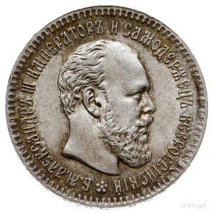 25 kopiejek 1894 (А.Г), Petersburg, Bitkin 97, Kazakov ...