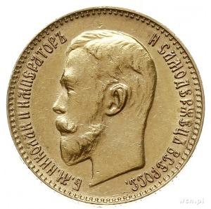 5 rubli 1911 ЭБ, Petersburg, złoto 4.29 g, Bitkin 37 (R...