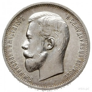 50 kopiejek 1911 (Э.Б), Petersburg, Bitkin 90, Kazakov ...