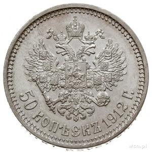 50 kopiejek 1912 (Э.Б), Petersburg, Bitkin 91, Kazakov ...