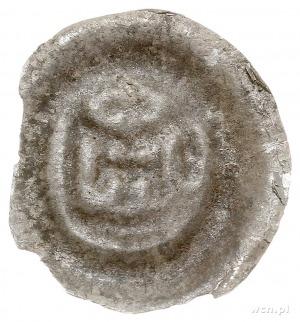Ks. Rugijskie, Wisław I 1221-1249, brakteat, Mur nad ar...