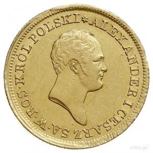 50 złotych 1822, Warszawa, złoto 9.77 g, Plage 7, Bitki...