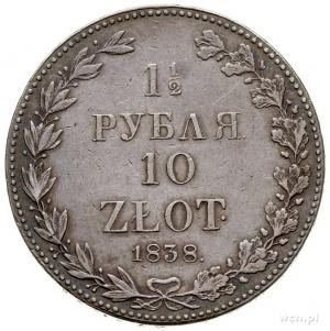 1 1/2 rubla = 10 złotych 1838, Warszawa, Plage 335, Bit...