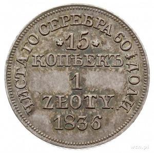 15 kopiejek = 1 złotych 1836, Warszawa, Plage 405 -9 pi...