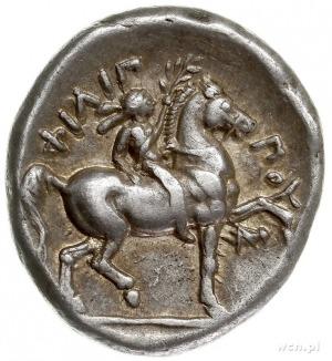 Macedonia, Filip II 359-336 pne, tetradrachma, Amphipol...