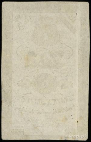 próbny druk 1 złoty 1831, litera A, bez numeracji, podp...