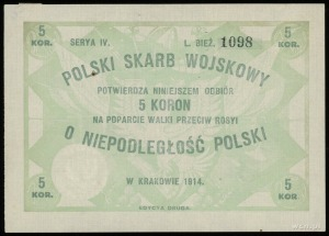 Polski Skarb Wojskowy, Na poparcie walki przeciw Rosyi ...