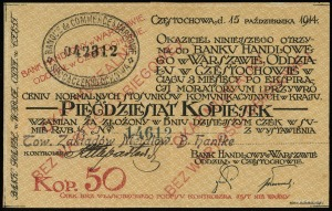 Częstochowa, Bank Handlowy w Warszawie - oddział w Częs...