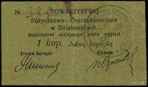 Działoszyce, Towarzystwo Pożyczkowo - Oszczędnościowe, ...
