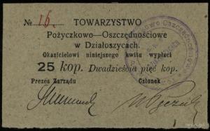 Działoszyce, Towarzystwo Pożyczkowo - Oszczędnościow, 2...