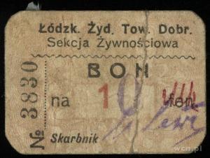 Łódź, Łódzkie Żydowskie Towarzystwo Dobroczynności - Se...