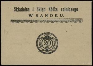 Sanok, Składnica i Sklep Kółka Rolniczego w Sanoku, 20 ...