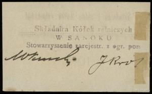 Sanok, Składnica i Sklep Kółka Rolniczego w Sanoku, 10 ...