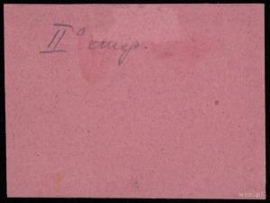 Turek, Kasa miasta, 1, 2 i 50 kopiejek (1914), Podczask...