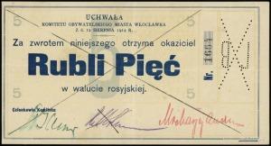 Włocławek, Komitet Obywatelski miasta, 5 i 10 rubli 12....