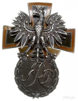 odznaka pamiątkowa Szkoły Podchorążych Rezerwy Saperów ...