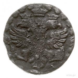 ałtyn 1704, Krasnyj Dvor (Moskwa), srebro 0.85, Diakov ...