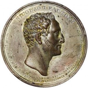 Królestwo Polskie, Mikołaj I, Medal na 250-lecie Uniwersytetu Stefana Batorego w Wilnie 1828, rzadki
