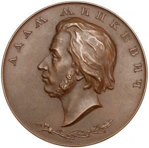Adam Mickiewicz w stulecie śmierci 1855-1955, Rosja (Sokolow)