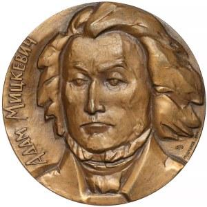 Adam Mickiewicz 1798-1855, Rosja 1976