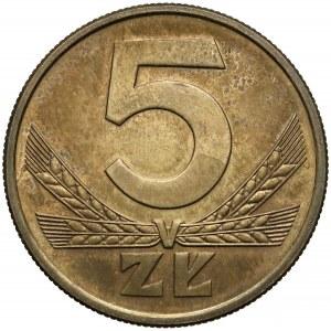 Próba MOSIĄDZ 5 złotych 1975 - niewprowadzony projekt - RZADKOŚĆ