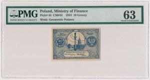 10 groszy 1924 - PMG 63
