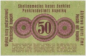 Poznań 50 kopiejek 1916 ''...wystara'', mała czcionka