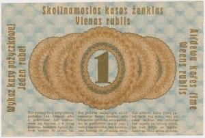Poznań 1 rubel 1916 ''...wystara'', mała czcionka