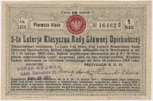 5-ta Loteria Rady Głównej Opiekuńczej, 1/4 losu 1 Kl.