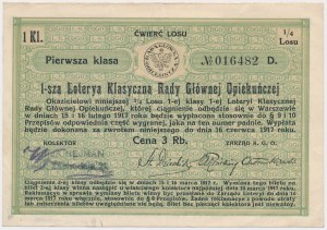 1-sza Loteria Rady Głównej Opiekuńczej, 1 Kl.