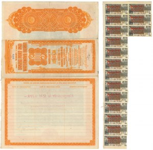 Gdańsk, The Danzig Port and Waterways Board, $1.000 1927