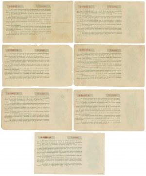 Bon Funduszu Inwestycyjnego, SERJA I-X, 25 zł 1933 - zestaw (7szt)