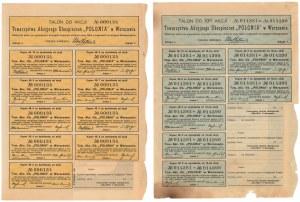 Towarzystwo Akcyjne Ubezpieczeń POLONIA, 1.000 mkp i 10x 1.000 mkp 1922 (2szt)