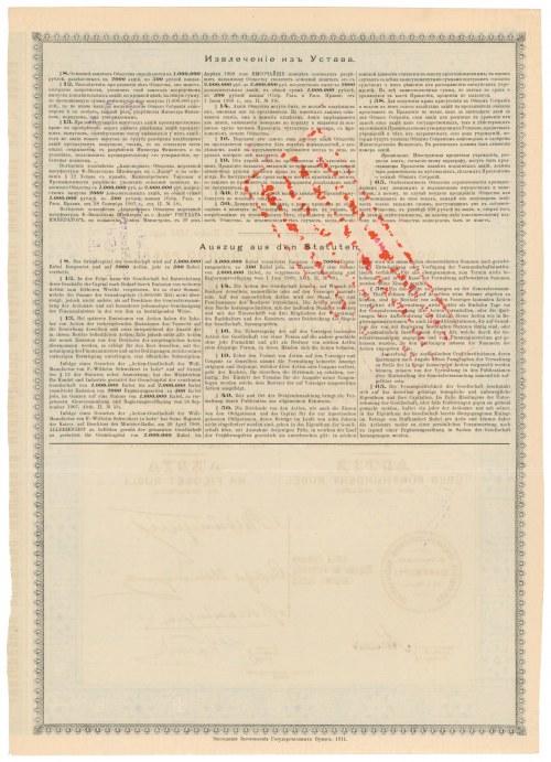 Tow. Akcyjne Wyrobów Wełnianych F.-Wilhelma Schweikerta w Łodzi, Em.3, 500 rub 1910