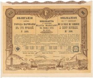 Warszawa VII-ma Pożyczka, Obligacja na 100 rub 1903