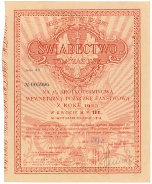 5% Poż. Krótkoterm. 1920, Świadectwo tymczasowe 100 mkp - drukowane
