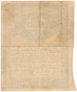 5% Poż. Długoterm. 1920, Świadectwo tymczasowe 300 mkp - wypisane