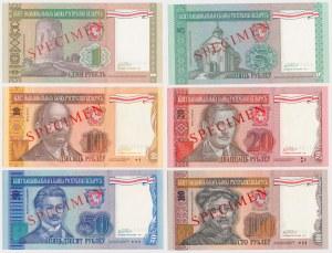 Białoruś, SPECIMEN 1-100 rubli 1993 - zestaw (6szt)