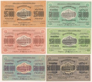 Rosja-Zakaukazie, zestaw 25.000-50.000.000 rubli 1923-24 (6)