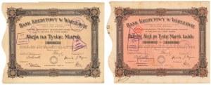 Bank Kredytowy w Warszawie, Em.4-5, 1920 (2szt)