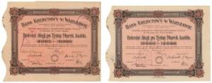 Bank Kredytowy w Warszawie, Em.6 i 9, 1921-1922 (2szt)