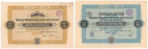 Bank Małopolski Spółka Akcyjna, 1920-21 r. - zestaw (2szt)
