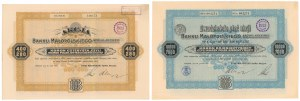 Bank Małopolski, 400 i 10.000 koron 1920-1921 (2szt)