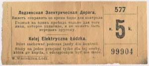 Kolej Elektryczna Łódzka, Bilet na 5 kopiejek (1901)