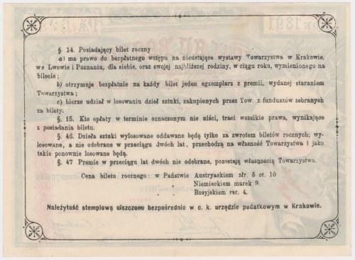 Kraków, Bilet Towarzystwa Przyjaciół Sztuk Pięknych 1891
