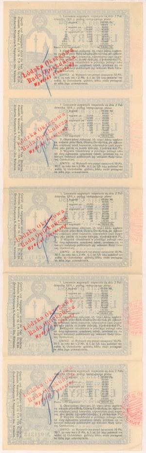 Loteria Rady Głównej Opiekuńczej 1916, Kompletny los 5x 1/5 A-E, Łódź